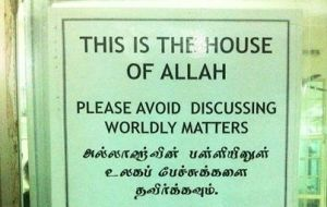 sri lanka masjid sign