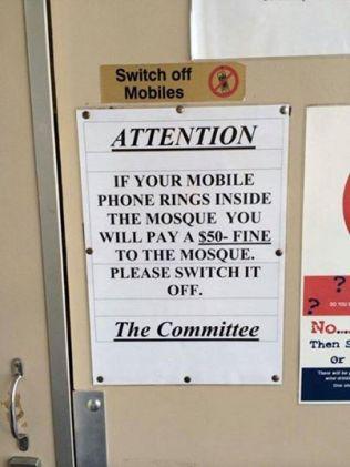 mobile in masjid