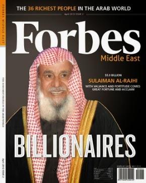 Sulaiman Al-Rajhi's Story (Part2)