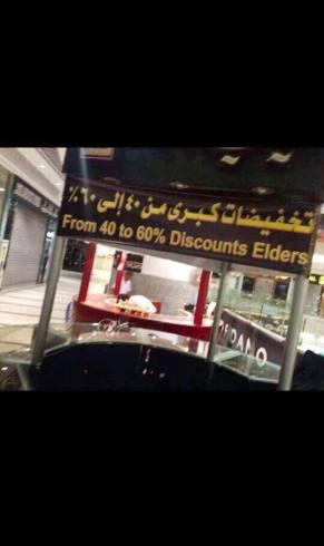 arabic translations 1