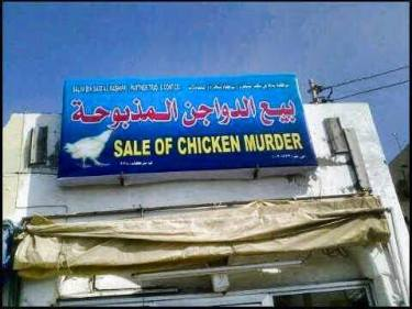arabic translations 2