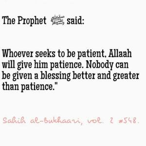 patience hadith