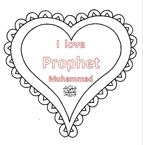 i love prophet muhammad s a w 1.1