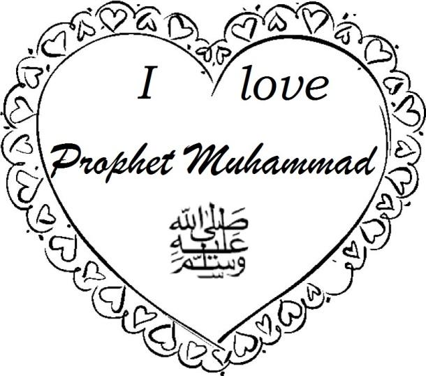 i love prophet muhammad s a w 2.1